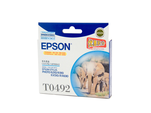 Genuine Epson T0492 Cyan ink cartridge