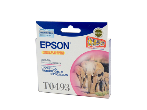 Genuine Epson T0493 Magenta ink cartridge