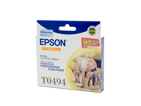 Genuine Epson T0494 Yellow ink cartridge
