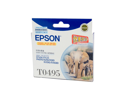 Genuine Epson T0495 Light Cyan ink cartridge