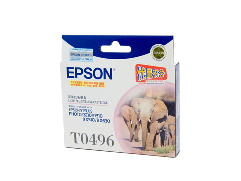 Genuine Epson T0496 Light Magenta ink cartridge