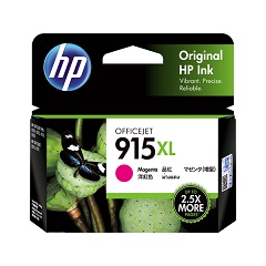 Genuine HP 915XL Magenta ink cartridge