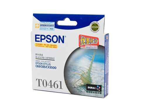 Genuine Epson T0461 Black ink cartridge