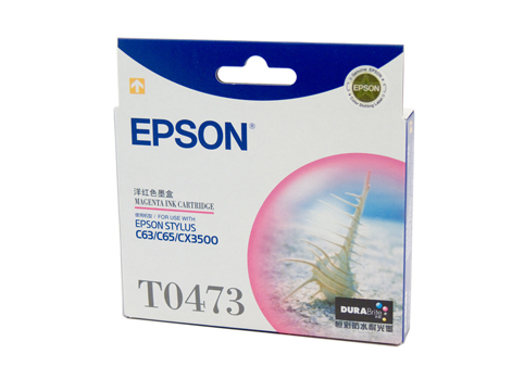 Genuine Epson T0473 Magenta ink cartridge